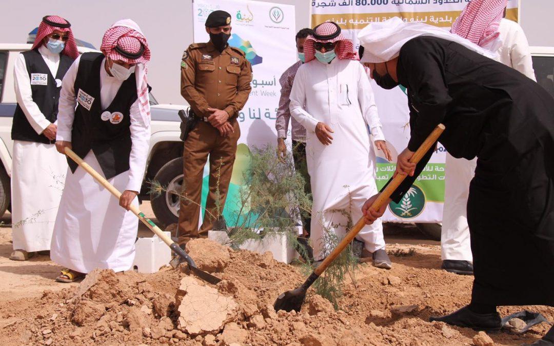 الجمعية تشارك في حملة التوعية والاحتفاء بأسبوع البيئة