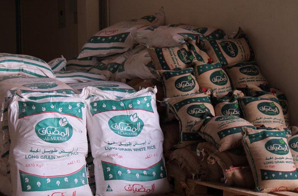 الجمعية توزع السلال الغذائية على مستفيديها